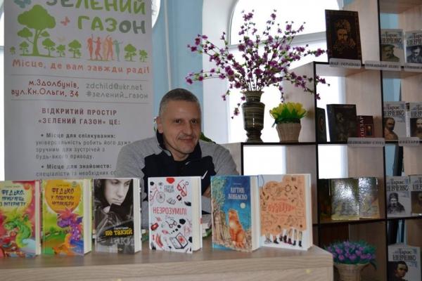 В Здолбунові школярі спілкувалися з дитячим письменником(Фото)