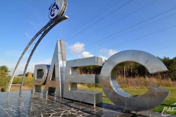 На Рівненській АЕС енергоблок відключили на ремонт