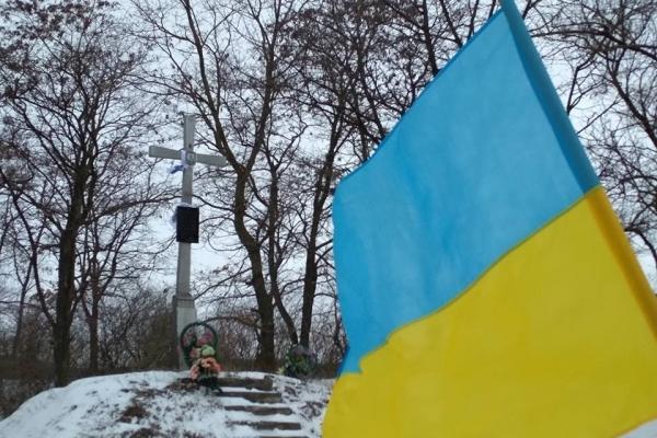 На Здолбунівщині, в урочищі Микитові рови вшановували пам'ять місцевої тернової сотні УПА