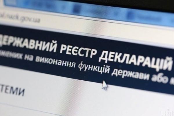На Рівненщині правоохоронця оштрафували за несвоєчасне подання е-декларації