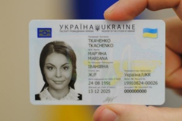 Рівнян попереджають, за що їх можуть оштрафувати в Білорусі