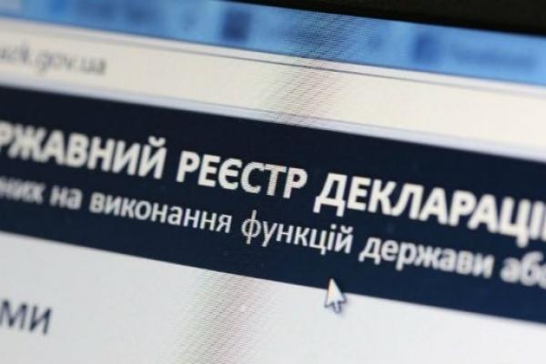 На Рівненщині працівник лісгоспу отримав штраф через несвоєчасну подачу е-декларації