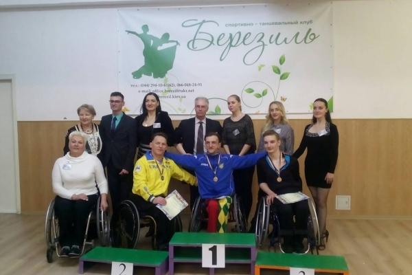 Збірна Рівненської області виборола три «золота» у чемпіонаті України зі спортивних танців на візках (Фото)