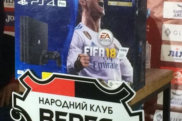 У Рівному пройде всеукраїнський турнір із кіберфутболу у FIFA18