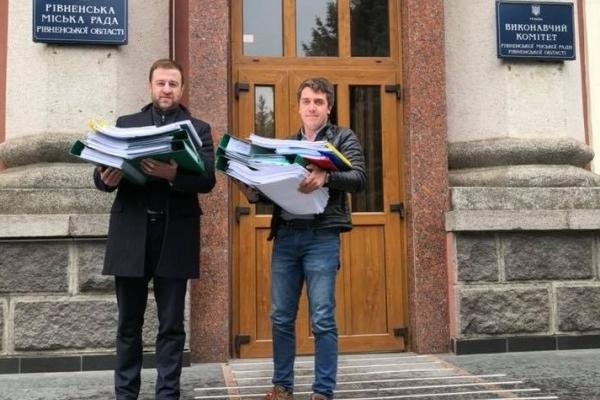 УКБ Рівного передали повний пакет документів для реконструкції