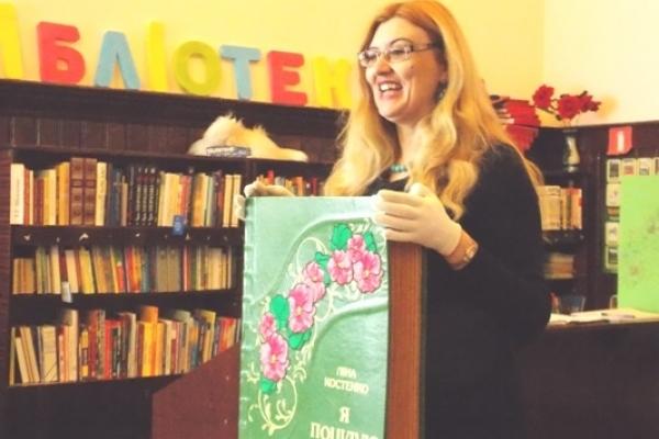В бібліотеку на зустріч із вишитою книгою поезій Ліни Костенко