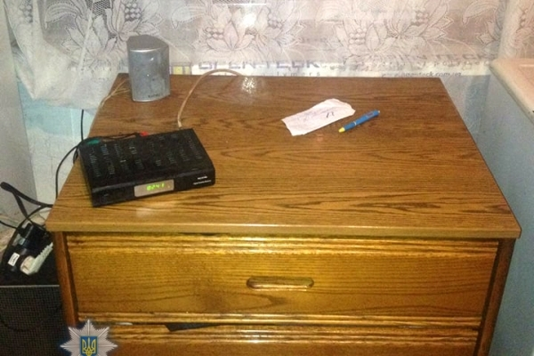 Рівнянин викрав у квасилівчанки телевізор і переховувався у Здолбунові (Фото)