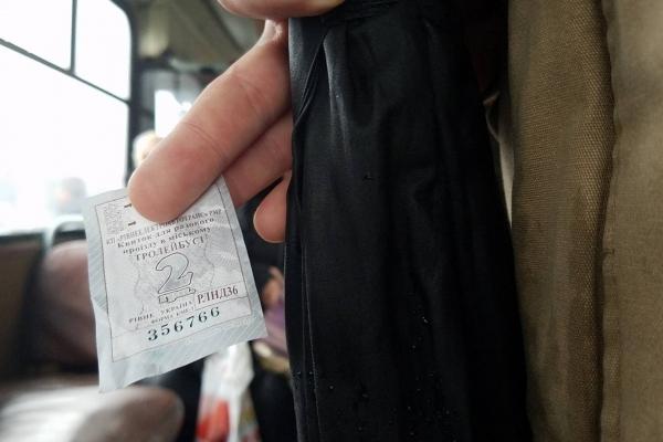 Відзавтра проїзд в громадському транспорті Рівного дорожчає