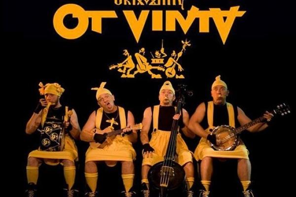 Рівненський гурт