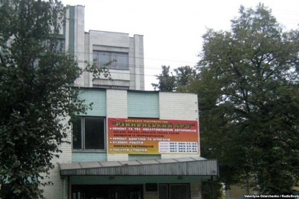 Рівненський завод потрапив до списку найбільших підприємств-боржників в Україні