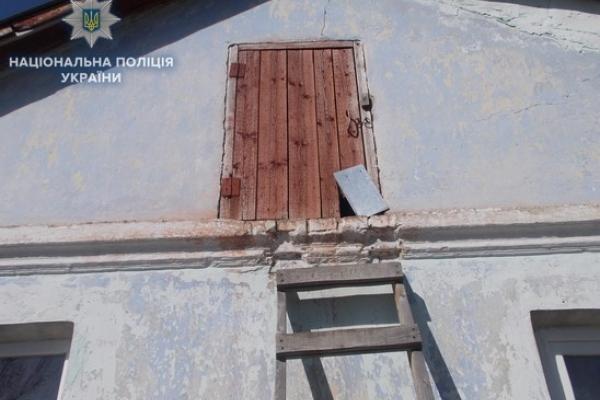 На Рівненщині у помешканні жінки виявили вибухівку (Фото)