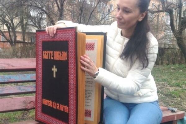 Вишите Святе Письмо стало подарунком Олени Медведєвої своїм землякам перед Великоднем