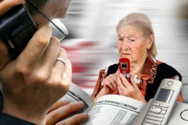 У Рівному пенсіонерку обдурили на 3 тисячі доларів