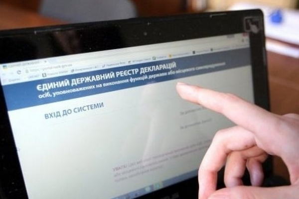На Рівненщині депутата судили за правопорушення, пов'язане з корупцією