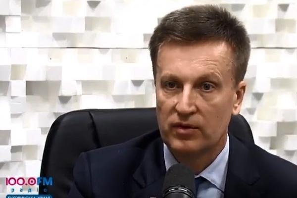 Відсутність доріг - це відсутність життя, - Валентин Наливайченко (Відео)