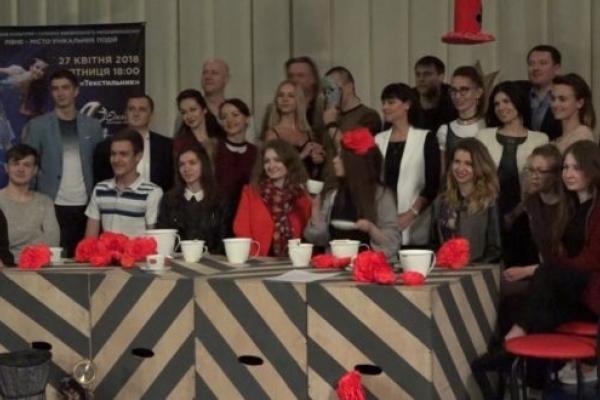 Танцювальний БУМ-2018, «Аліса» - Рівне очікує сюрприз (Відео)