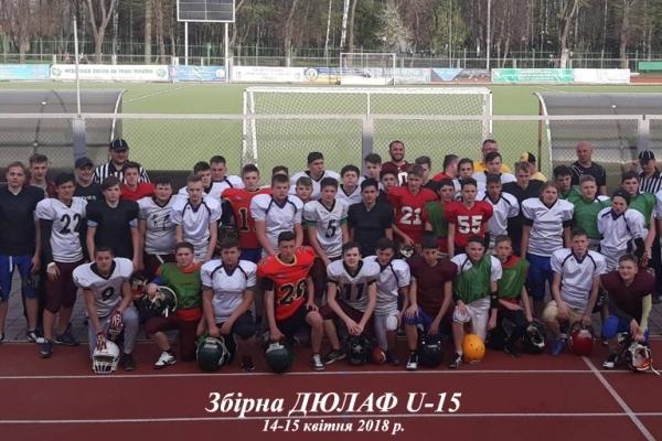 Гравець команди з американського футболу з Рівненщини очолив рейтинг у збірній України