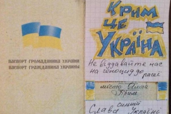 Позбавити кримчан українського громадянства? Чим це обернеться для України?