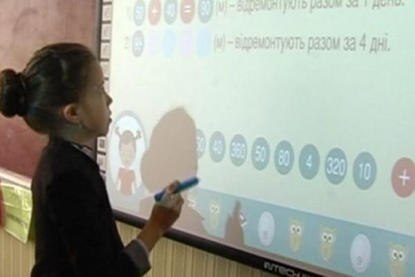 Мирогощанську опорну школу визнали однією з кращих на Рівненщині (Відео)