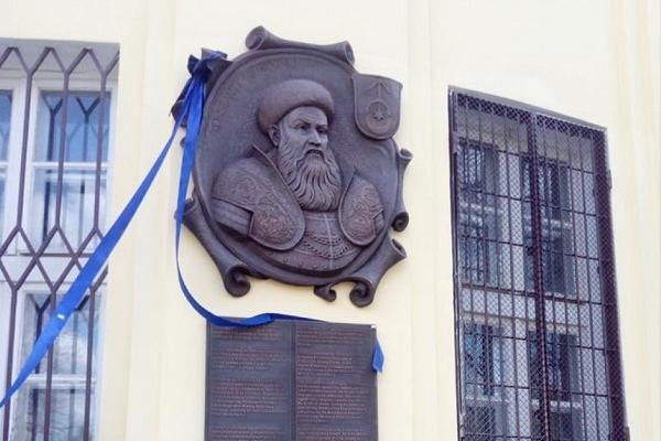 У Польщі відкрили меморіальну дошку видатному гетьману з Рівненщини (Фото)