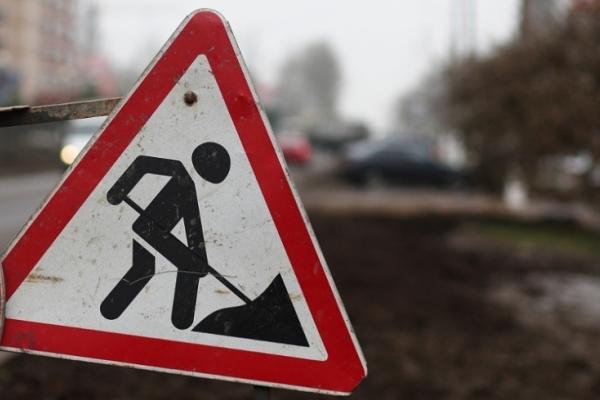 На Рівненщині перекриють дорогу на ремонт