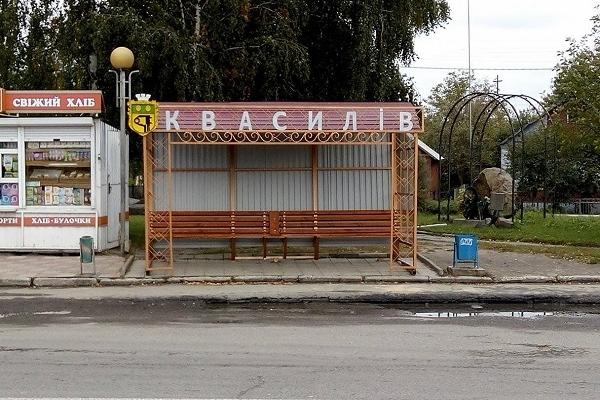 На Рівненщині водія маршрутки оштрафували за зупинку у невстановленому для цього місці