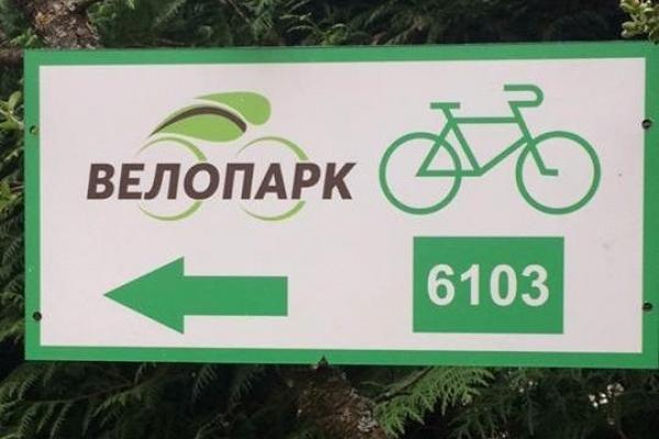 На Рівненщині відкриють туристичну цікавинку для велосипедистів