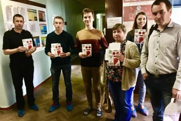 У Рівному небайдужі стали донорами в рамках  Всеукраїнського проекту «Допомогти може кожен»