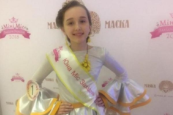 Рівнянка виборола перемогу на престижному конкурсі краси (Фото)