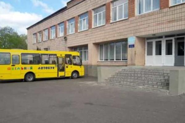 У Мирогощанській громаді підготували базу до впровадження нової системи освіти