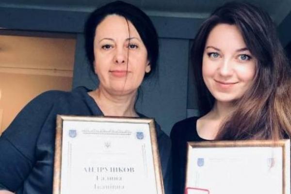 На Рівненщині нагородили сім'ю волонтерів з Польщі