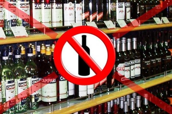Продаж алкоголю можуть контролювати рівненські посадовці