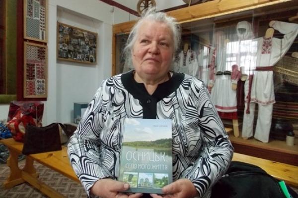 У Рокитно на Рівненщині пенсіонери створили літоб'єдання і самвидавом видають книжки