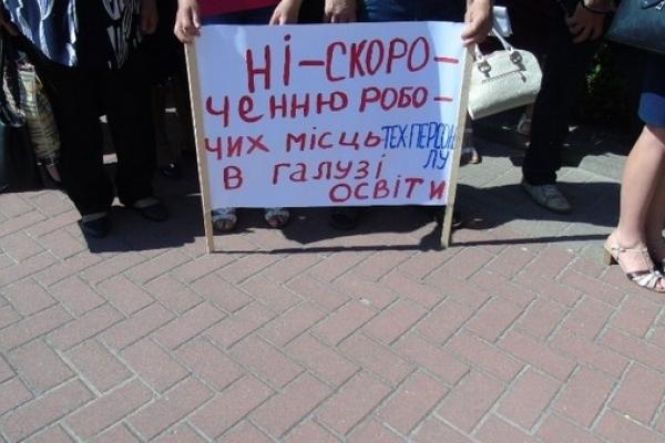 На Рівненщині понад двісті людей пікетували місцеву РДА (Фото)