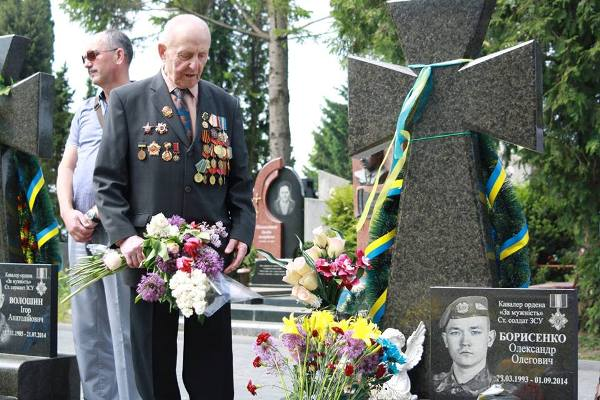 Рівнянину Володимиру Легкому медаль «За бойові заслуги» – найдорожча
