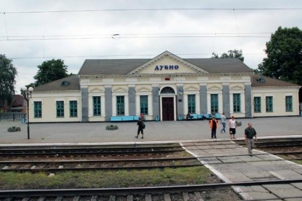 Швидкісний поїзд Інтерсіті в Дубні не зупинятиметься