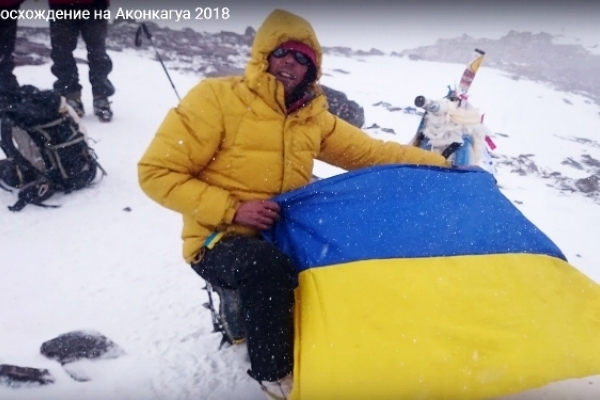 За плечима альпініста з Рівного Сергія Степанюка підкорення найвищих світових вершин