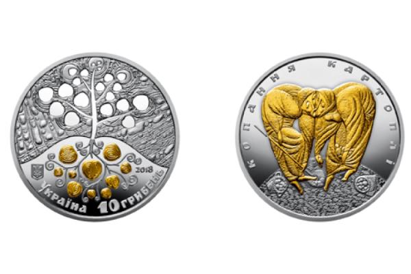 Рівняни зможуть придбати нову оригінальну монету: «Копання картоплі»