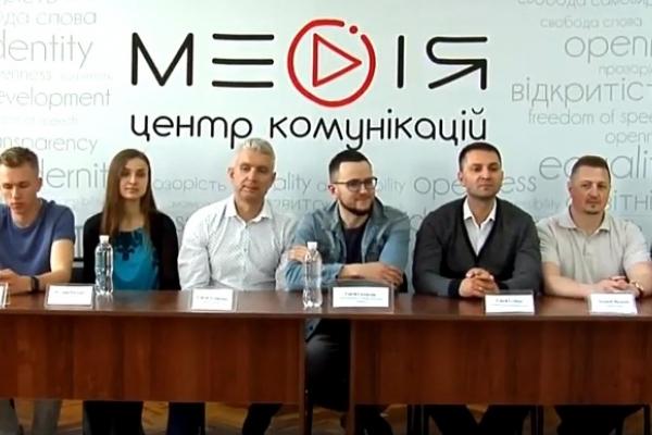 Сім IT-компаній Рівного об'єдналися в IT-кластер (Відео)