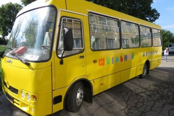 Школярам та дитсадківцям на Рівненщині подарували новий шкільний автобус (Фото)