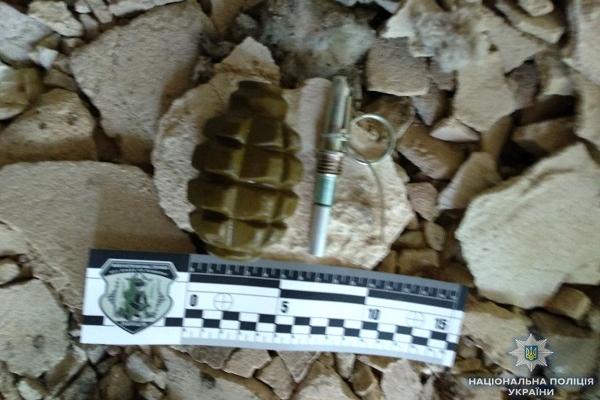 Жителі Рівненщини зберігали боєприпаси (Фото)