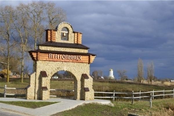 Село на Рівненщині, де написано «Пересопницьке Євангеліє»
