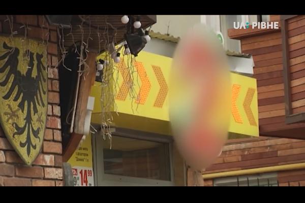 У Рівному вже визначилися із тим, який вигляд матимуть вивіски на фасадах будівель (Відео)