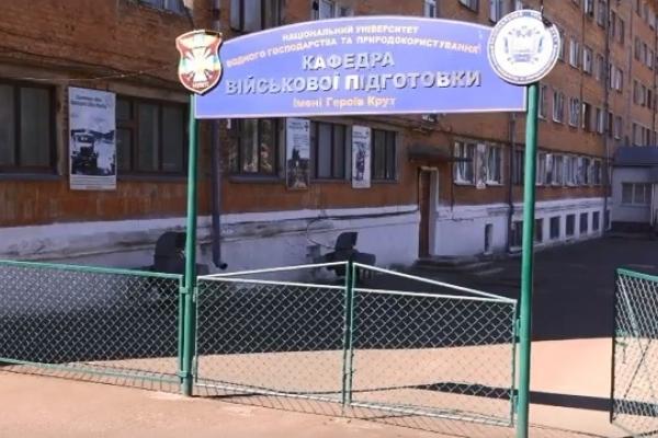 Абітурієнтів запрошують на навчання на військовій кафедрі НУВГП у Рівному (Відео)