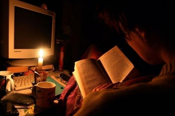 Сьогодні жителі Рівненського району залишаться без світла