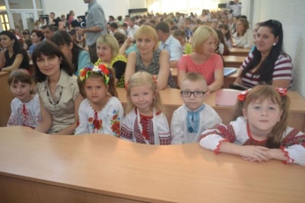 Знавці Біблії змагалися в Острозькій академії