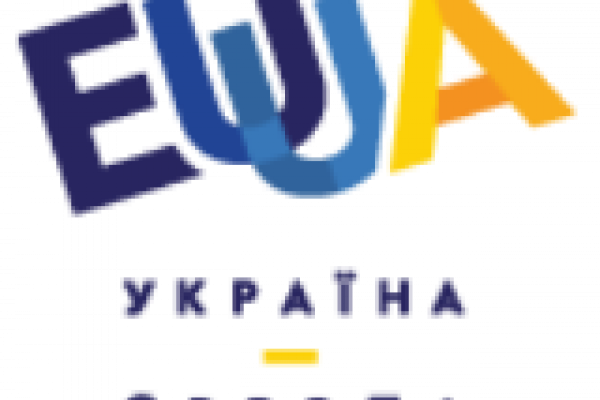 Рівняни можуть знайти всюофіційна інформацію про євроінтеграцію України на одному сайті