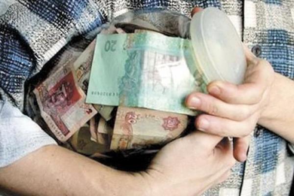 У Рівному «газовики» вкрали в пенсіонера кругленьку суму