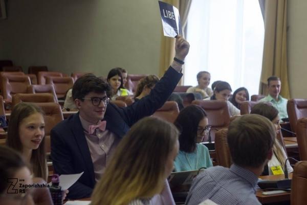 На Рівненщині розшукують талановиту молодь для присудження премії