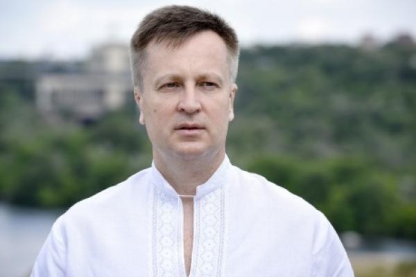 Валентин Наливайченко: Я братиму участь у президентських виборах